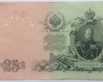 Russian Empire 25 roubles 1909
