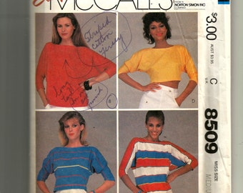 McCall's Misses' T-Shirt - For Stretch Knit Only Pattern 8509