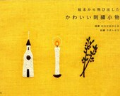Cute Embroidery and Goods by Tomoko Kubo - Japanese Craft Book