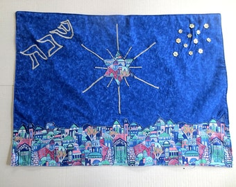 Jerusalem scene Challah cover Shabbat centerpiece mat Hebrew Star of David and 12 button stars great engagement wedding gift