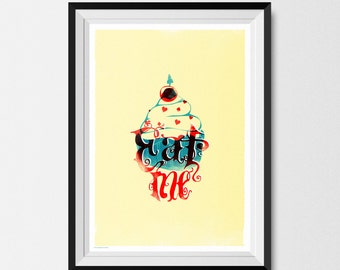 Eat Me, Retro, Alice In Wonderland, Fairy Tale Print, Literary Print, A3