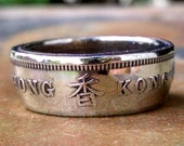 Coin Ring - Hong Kong One Dollar Coin Ring - Size: 9