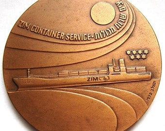 ISRAEL ZIM Haifa Container Ships Maritime Services 1972 Bronze Official Award State MEDAL