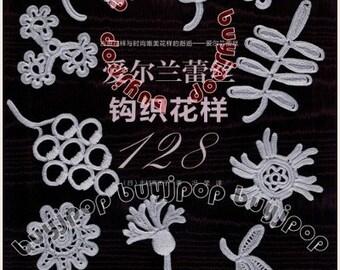 Chinese Edition OUT OF PRINT Japanese Craft Pattern Book Irish Crochet Lace 128 Motif Pattern