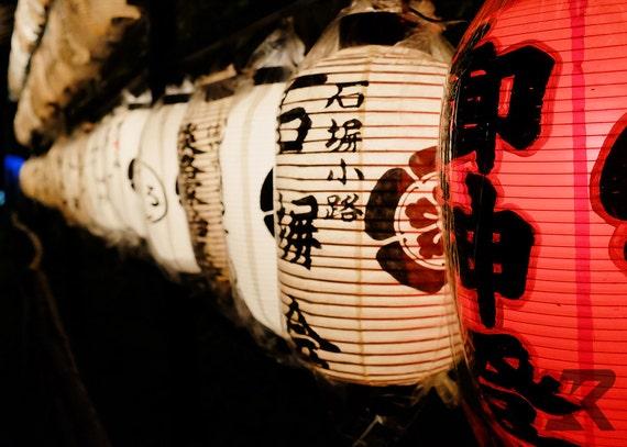 Nippon (Japan) Lanterns (Photography Print)