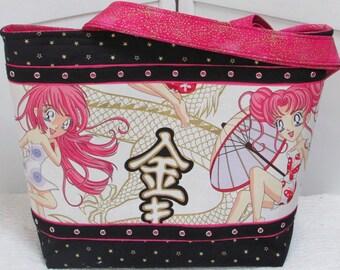 Anime Girl Tote Bag Rare Dragon Princess Purse Alternative Fashion Shoulder Bag Ready To Ship