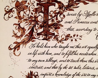 Hippocratic Oath/11x17/ Custom Calligraphy/Print of Hand Done Original/Old World/Gift for MD/Doctor/On White 67 lb Paper