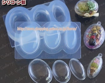 Lovely Parts Hollow ellipse (L) High Quality Silicone Soft Mold For Clay / Resin / UV Resin/ Soap from Japan C-591