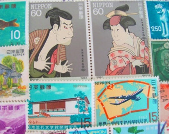 You Only Live Twice 50 Vintage Japanese Postage Stamps Japan Ryukyus Nippon Nihon Tokyo Osaka Hiroshima Nagasaki WW2 Worldwide Philately