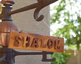 Shalom welcome sign greeting message home decor housewarming gift Hanukkah Chanukah vintage welcome sign plaque