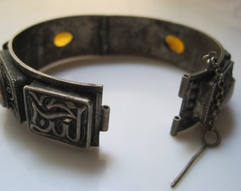 Algerina Bracelet, French Colonial, Silver and Glass, Vintage North African Maghreb Jewelry, Arabic Calligraphy