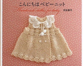 Handmade clothes for baby - Japanese eBook Pattern - Instant Download PDF