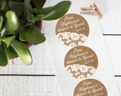 From my Shower to Yours Favor Labels - Burlap and Lace Design | Bridal Shower Label | Baby Shower Label | Mason Jar Label- ANY OCCASION