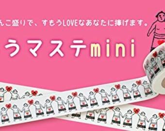 Sumo 01 - Japanese Washi Masking Tape - 18mm Wide - 11 yards
