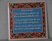 1962 Berggren Kitchen Prayer Ceramic Tile
