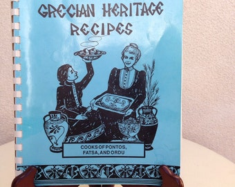 Vintage 1987 Our Grecian Hertiage Recipes cookbook by Mary Erickson paperback