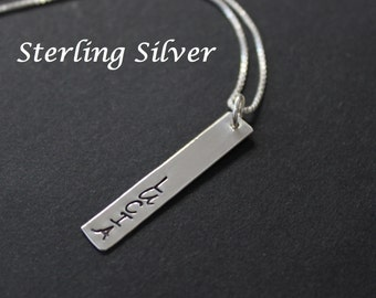 Slim rectangle tag sterling silver necklace, name necklace, rectangle bar necklace, initials necklace