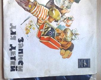 Vinyl Story by Garin-Mikhailovskiy The Childhood of Tioma Vintage Vinyl Record, USSR, Songs, Soviet Souvenir, 1980s