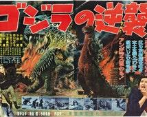 Vintage Japanese Godzilla A3 Movie poster reprint