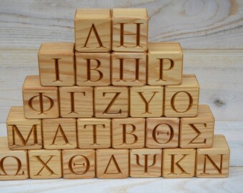 2 inches 24 Greek Alphabet Letter Wood Blocks, Handmade ABC Blocks, Wood Letter Cubes, Natural Toy Building Blocks, Christmas Birthday Gift