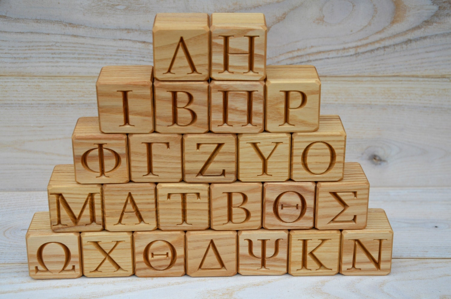 wood block letters 24 alphabet letter wood blocks handmade abc blocks 25665 | il fullxfull.1116681269 goae
