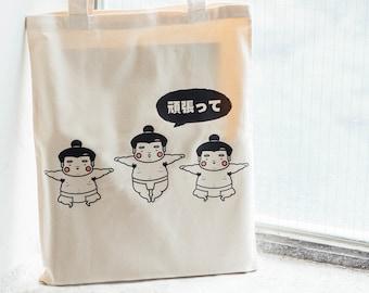 Sumo Tote Bag