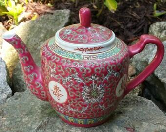 Vintage Porcelain Teapot/Tea Kettle - Hot Pink - China