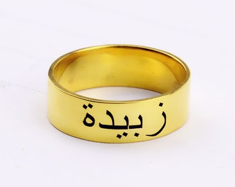 Personalized Arabic Name Ring,Gold Arabic Ring,Engrave Arabic Ring,Name Ring With Any Arabic,Arabic Jewelry,Birthday Gift R013
