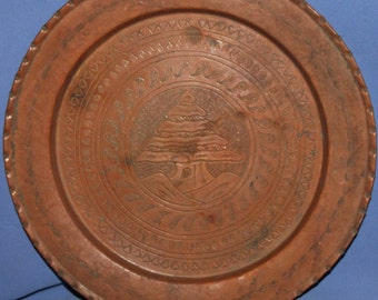 Vintage Hand Made Floral Engraved Wall Decor Copper Plate