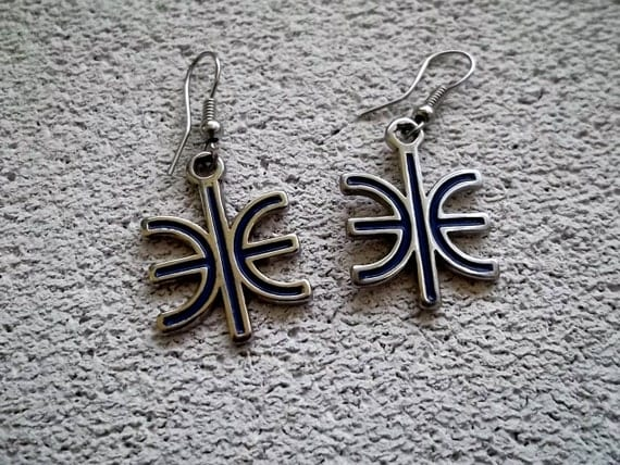 Delphian Epsilon Earrings Symbol Of Apollo God Delphic Oracle