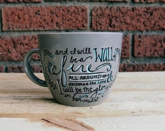 Wall of Fire Mug