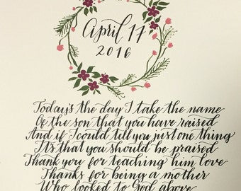 Customized Calligraphy Letters and Quotes