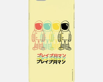 Japanese iPhone 6s Case Astronaut Brave Moonman Outer Space Samsung Galaxy Note 4 Galaxy S5 Case