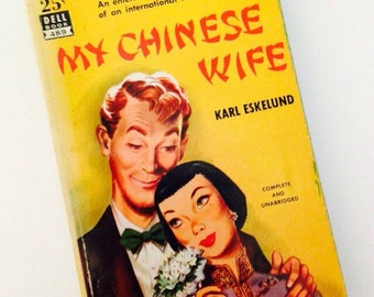 1965 My Chinese Wife by Karl Eskelund Dell Book