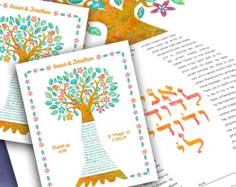 Ketubah Gift Set - Dancing Flowering Tree of Life and Parents' gifts
