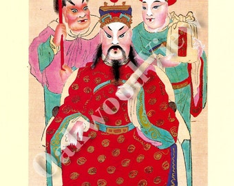 Chinese New Year Print Guardian Deity of the City Wall, Foshan, Feng Shui, Vintage 8x10 Asian Bookplate Art, FREE SHIPPING