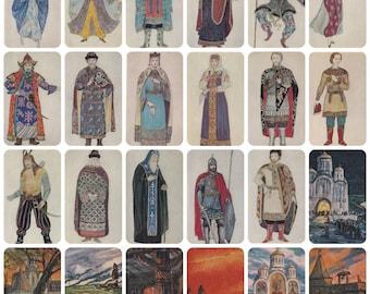 "Costume and Scenery Designs for A. Borodin's Opera ""Prince Igor"". Complete Set of 24 Prints, Postcards in original cover -- 1983"