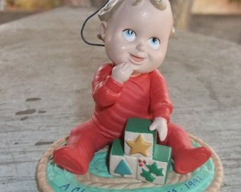 1991 Hallmark A Child's Christmas Tree Ornament Vintage