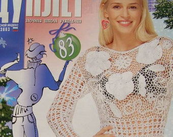 Crochet patterns magazine DUPLET 83