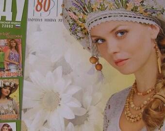 Crochet patterns magazine DUPLET 80 Summer dress, Jacket, Top