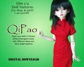 QiPao Cheongsam dress clothes pattern for Slim 1/4 MSD BJD: Minifee, Kid Delf, Soulkid, Hujoo, Ellowyne Wilde