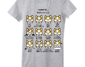 I want to... Japanese Corgi Emoticon T-SHIRT - Grey