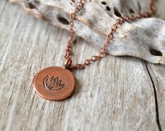 Lotus necklace - yoga jewelry - copper lotus necklace -  yoga necklace - lotus jewelry - spiritual jewelry