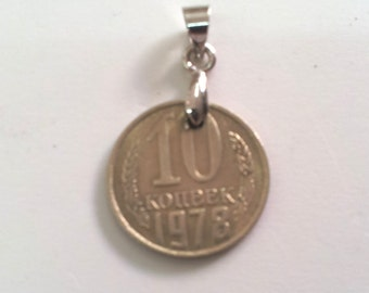 Vintage Russian Coin Pendant, Genuine 10 kopecks 1978 coin. Russia. Coat of arms,  40th birthday, 40th Anniversary. art 337