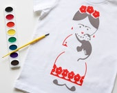 Frida Kahlo Kid's T-Shirt. Toddler Shirt. Hand Screen Printed. 100% Cotton.