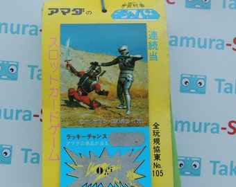 Gyaban Slot 46 Cards Game X-or Sentai Japanese Vintage