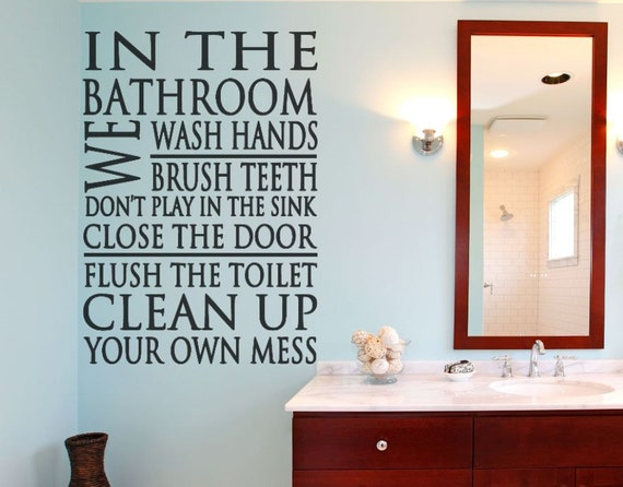 Bathroom decor bathroom rules bathroom wall decal wall for Bathroom decor rules