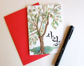 Greeting Card SET (2 in 1) / LOVE / East meets West / Grandma & Granddaughter Collaboration /  Korean Calligraphy / Watercolor / HWASHIM