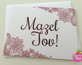 Set of 10 Mazal Tov! Personalized note cards with matching envelopes, Mazal Tov cards, Mazl Tov, Mazel Tov note cards, Judaica stationery