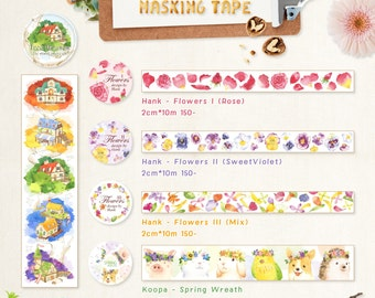 Ours washi tapes SAMPLE (100cm for each design)